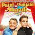 patel ki punjabi shaadi full movie free download