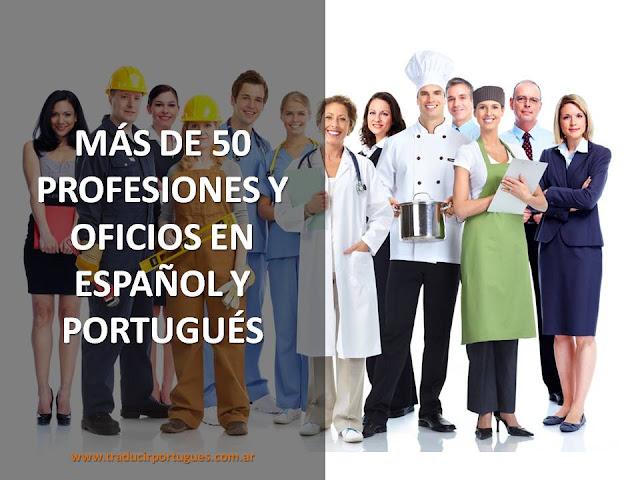 profesiones, oficios, portugués, español, profissões