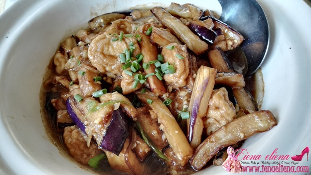 Claypot Braised Eggplant Fish