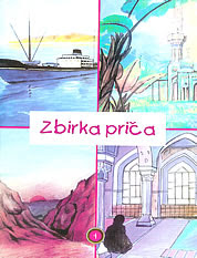 https://archive.org/download/admin_20160117/Zbirka%20prica.pdf
