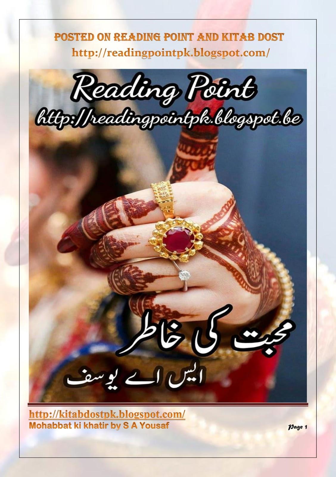 Mohabbat Ki Khatir By S A Yousaf Rude Hero Based Urdu Novel