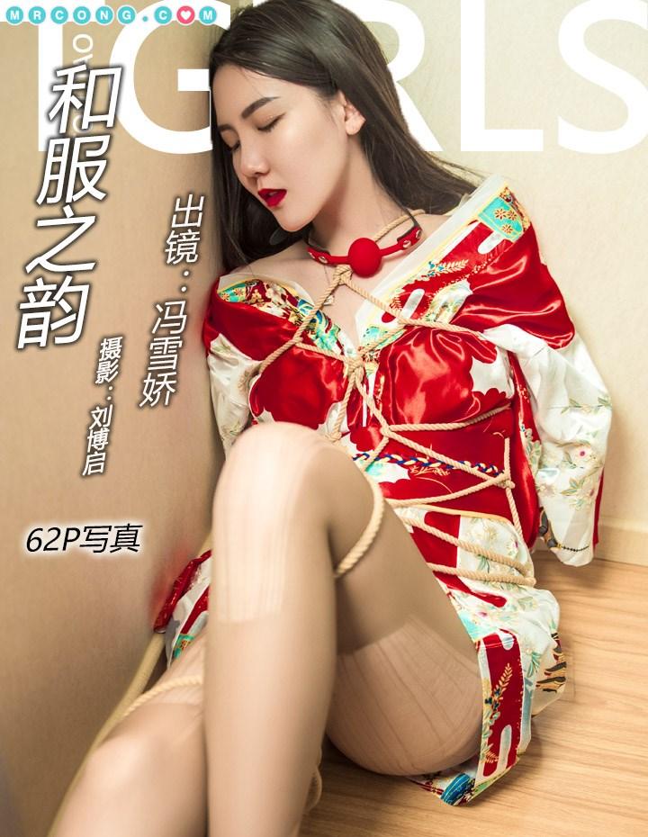 TouTiao 2018-04-08: Người mẫu Feng Xue Jiao (冯雪娇) (63 ảnh)
