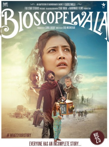 Bioscopewala (2018) WEB-DL Subtitle Indonesia