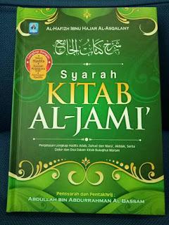 Buku Syarah Kitab Al-Jami'