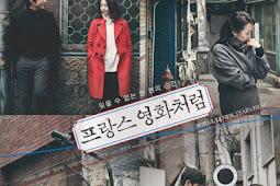 Like a French Film / Peurangseu Yeonghwacheoreom (2016) - Korean Movie