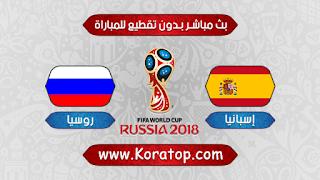 مباراة اسبانيا وروسيا بتاريخ 01-07-2018 كأس العالم 2018