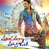 Pandagala Vachadu Mp3 Songs Click her to get Pandagala Vachadu movie songs