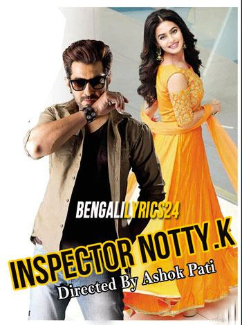 Inspector Notty.K, Movie, All Songs, Lyrics, Videos, Image, Poster