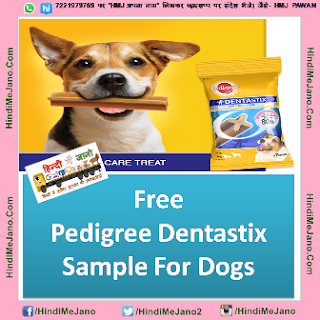 Freebies, Freekaamaal, Maalfreekaa, Free Pedigree Dentastix Sample, Hindi me jano