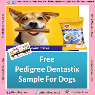 Freebies, Freekaamaal, Maalfreekaa, Free Pedigree Dentastix Sample, Hindi me jano