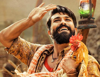 Rangasthalam Movie Pre Release Event Date Confirmed