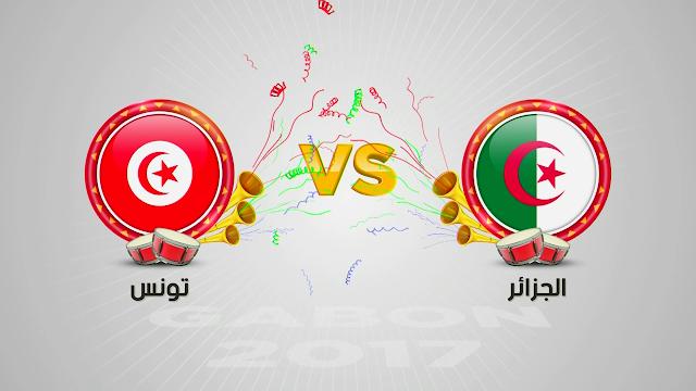 مشاهدة مباراة تونس والجزائر بث مباشر تعليق عصام الشوالي بي أن ماكس 2 كأس الأمم الأفريقية