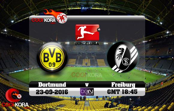 مشاهدة مباراة بروسيا دورتموند وفرايبورج اليوم 23-9-2016 في الدوري الألماني