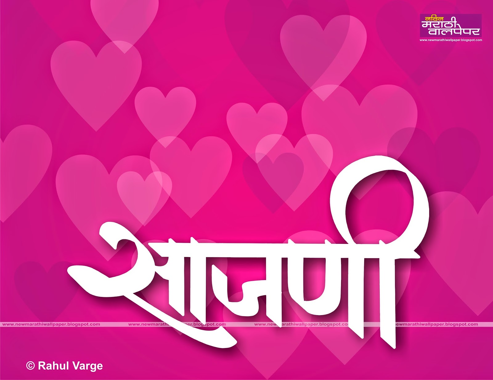 3d Wallpaper Name Rahul Rahul Name Love Wallpaper Www Imgkid Com The Image Kid