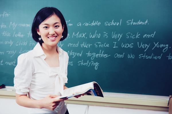 Happy Teachers Day Speech in English