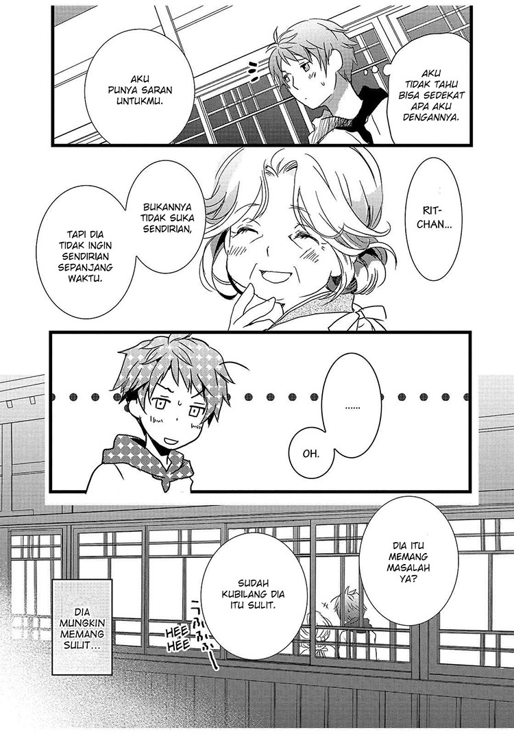 Bokura wa Minna Kawaisou Chapter 12-15