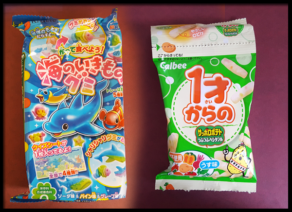 March Japan Candy Box 1