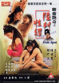 Erotic Agent II (2003)