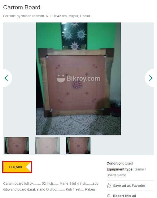 Used carrom board online