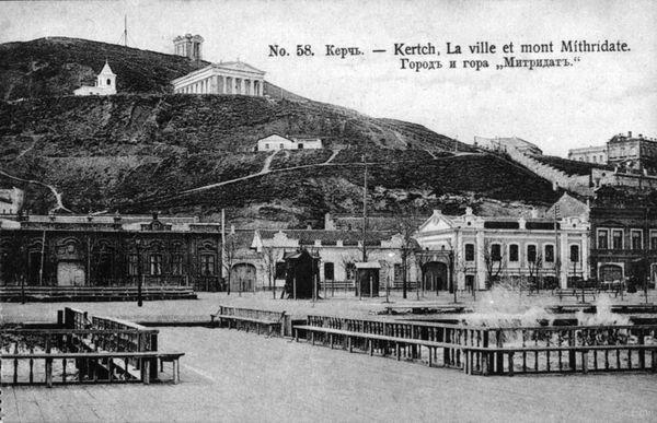Керчь и гора Митридат