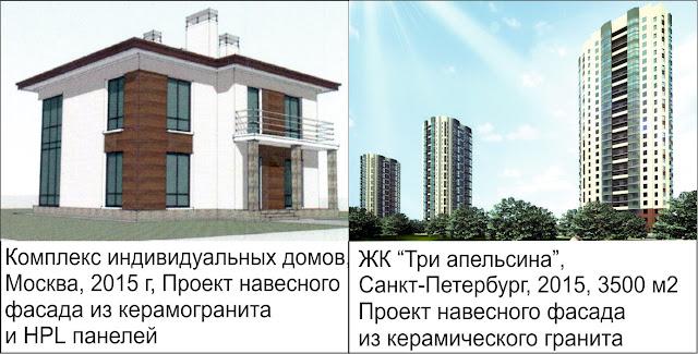 Пример проект вентфасада, цена проект вентилируемого фасада
