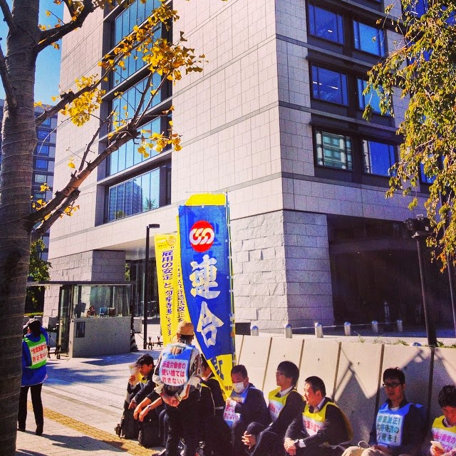 JTUC sit-in protest outside the Upper House of the Japanese Diet in Tokyo.