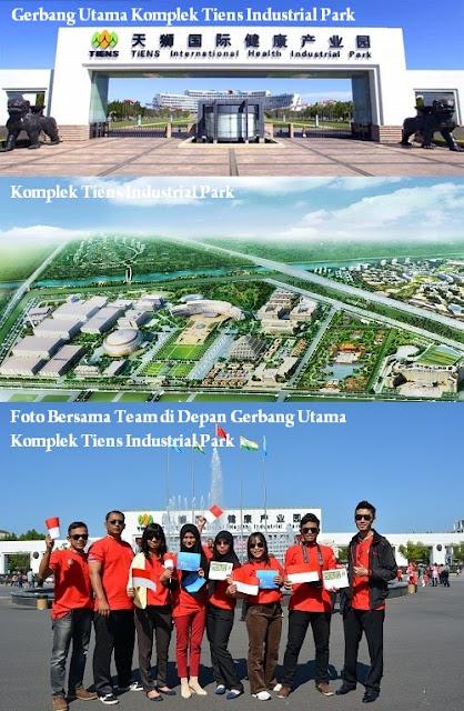 Tiens International Health Industrial Park