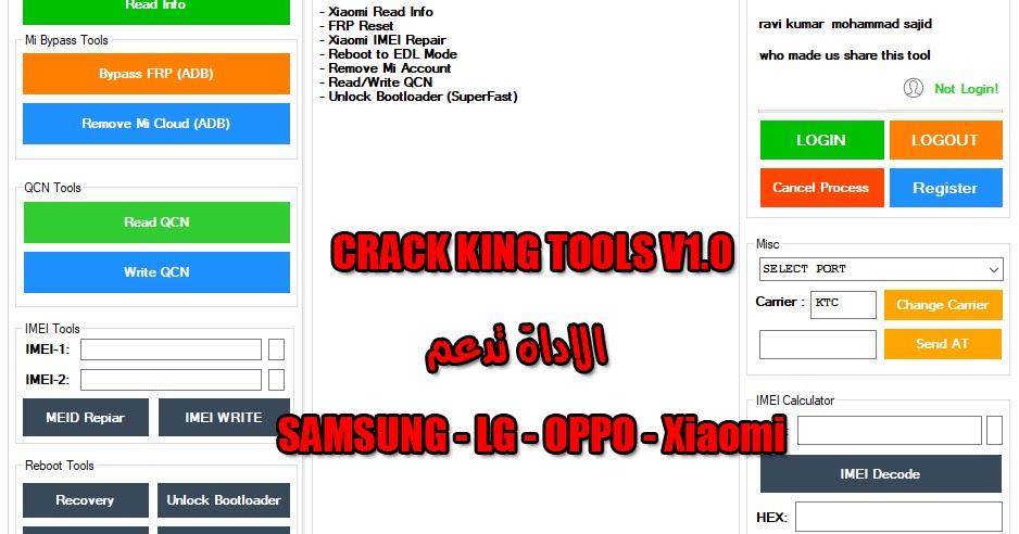 هجين الروح: CRACK KING TOOLS V1 0