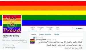 Anonymous invade perfis de apoiadores do Estado Islâmico no Twitter com conteúdo gay
