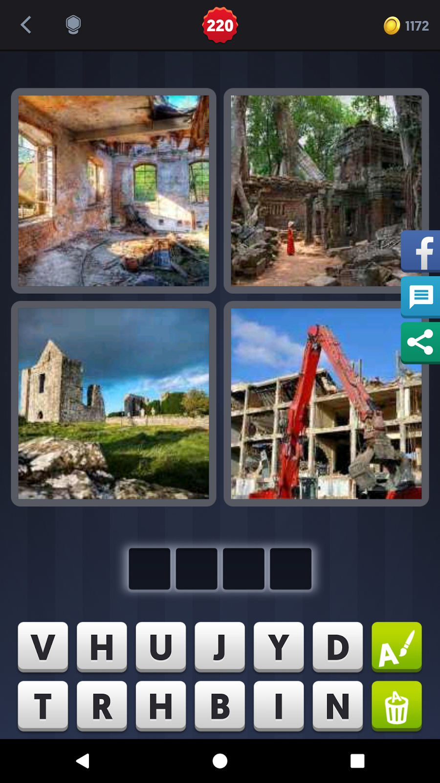 4 pics 1 word answers solutions level 220 ruin keyword 4 letter word construction crane ruin brick stone expocarfo Images
