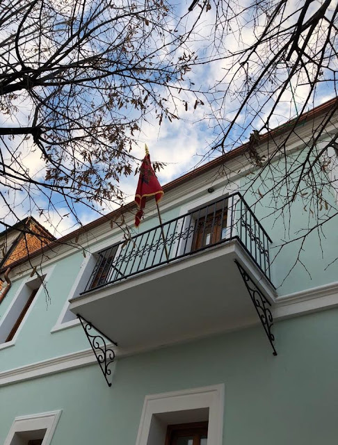 House of The Flag in Korca