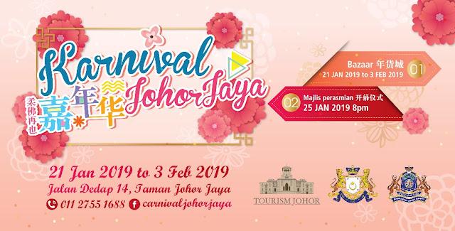 Karnival Johor Jaya 2019
