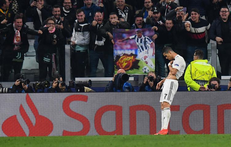 """Ronaldo: """"Korak po korak"""""""