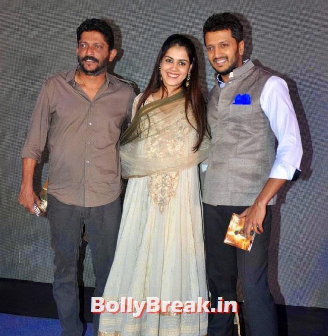 Genelia D'Souza and Ritesh Deshmukh, Genelia D'Souza Baby Bump Pictures