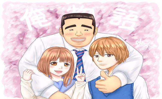 Ore Monogatari Wallpapers hd Anime imágenes fondos pantalla escritorio Backgrounds