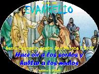 Resultado de imagen para EN aquel tiempo, dejando Jesús el territorio de Tiro, pasó por Sidón, camino del mar de Galilea, atravesando la Decápolis.