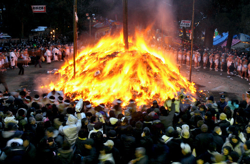 Osaki Hachmangu Matsutaki Matsuri (Fire Festival), Miyagi