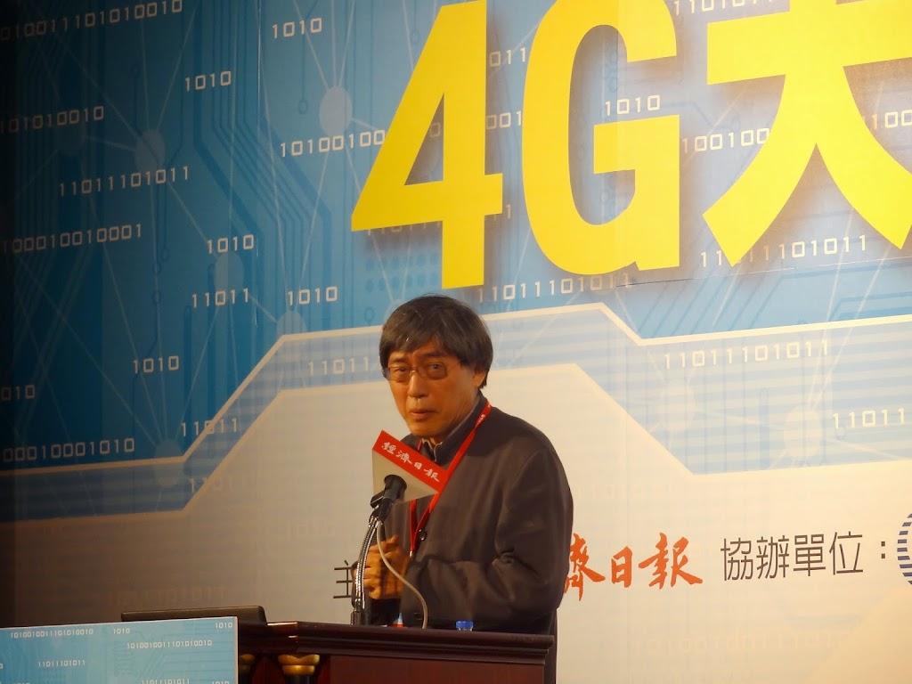 詹宏志:3G和4G的差別,消費者感受不到