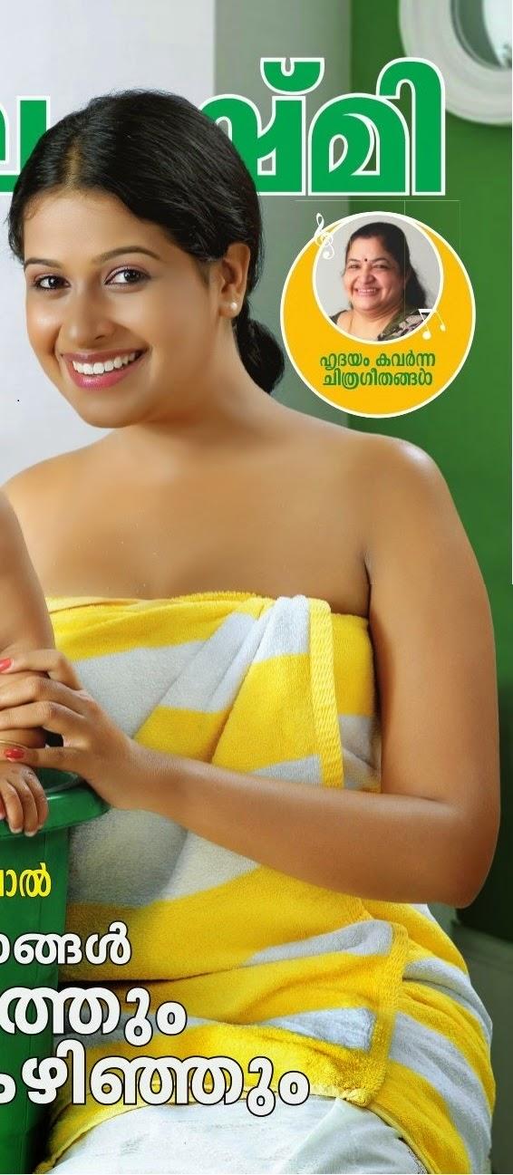 Sadhika Venugopal In Gihalakshmi Magazine Cover Page Photos