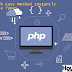 Learn Php With Easy Method Instantly  | PHP Variable Types