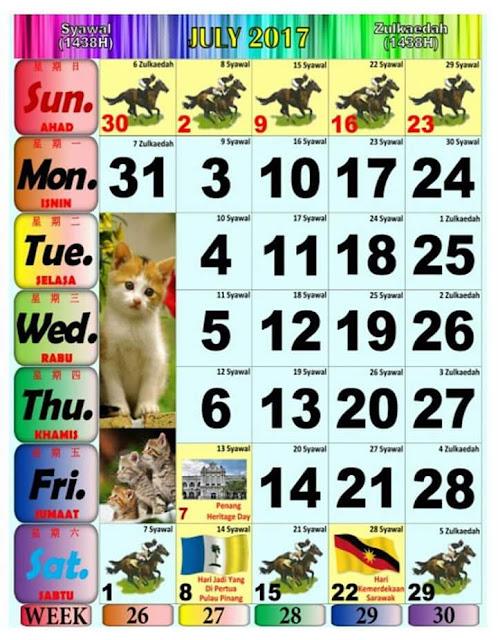 Takwim Kalendar Islam 2017, kalender islam 2017 malaysia, kalendar hijrah 2017, bulan islam 2016, kalendar hijrah 1437, tarikh islam hari ini, kalender islam converter, kalender islam 2016 jakim, kalendar hijrah 1438,