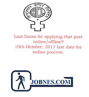 Hindustan Copper Limited Recruitment 2017  for75 various posts  apply online here