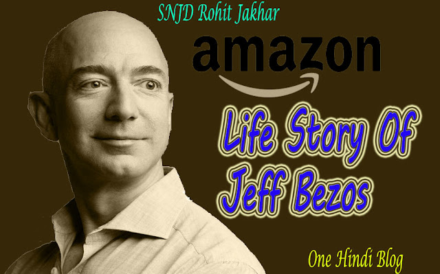 Life Story Of Jeff Bezos In Hindi