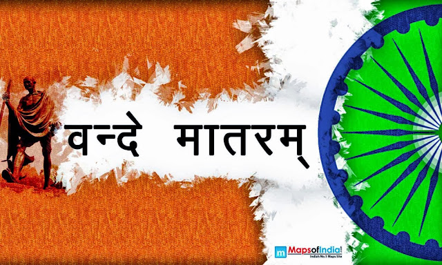 { **26 Jan. Patriotic** } Songs Of Happy Republic Day 2017 - Best Desh Bhakti Songs Lyrics of 26 January