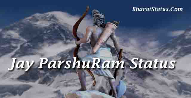 Latest Parshuram Status in Hindi