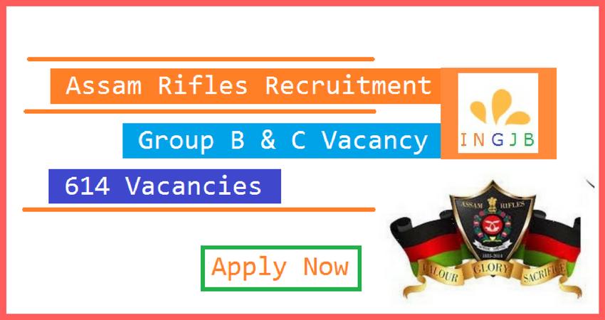 assam-rifles-614-recruitment-2017