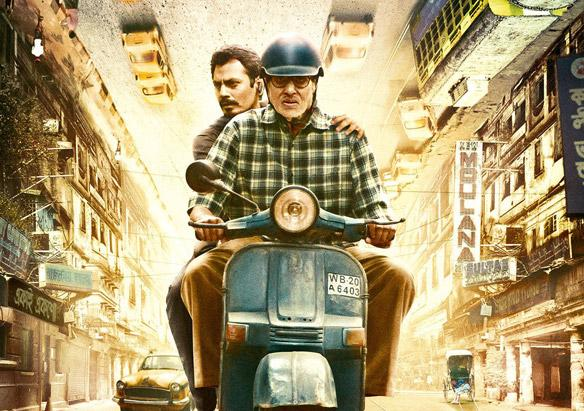 TE3N (2016) Full Hindi Movie Watch Online Download