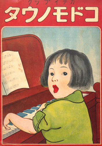 シャーロックホームズ アンティークゴシックな著作権完全フリー素材