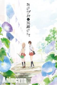 Asagao to Kase-san - Morning Glory and Kase-san, Kase-san and Morning Glories 2018 Poster
