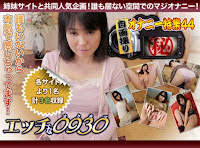 H0930-ki150606